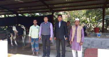 Dipak Ranjan Roy, District Livestock Officer, Gazipur, Visit Our Agro Project